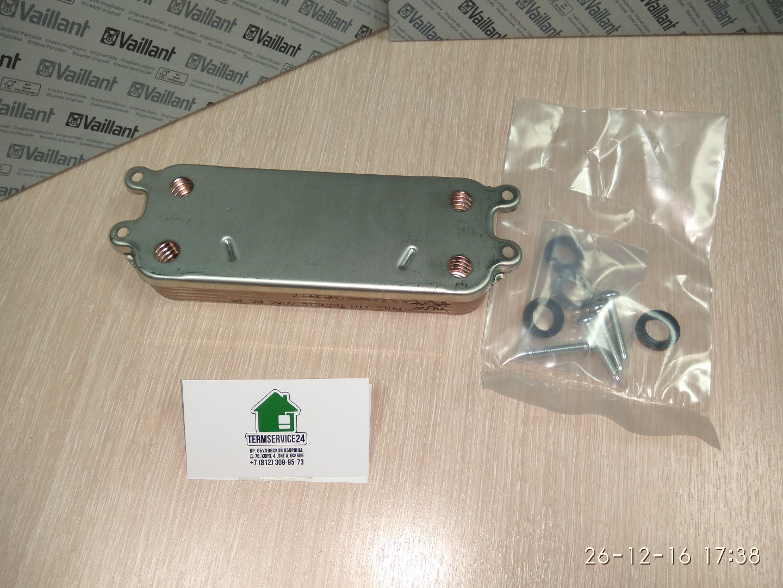 Вайлант вторичный теплообменник Пластинчатый теплообменник Sondex S51 Минеральные Воды