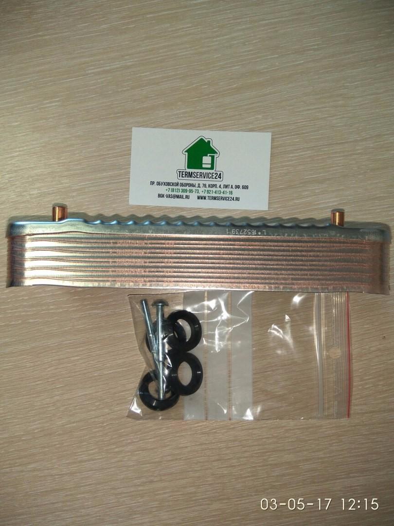 Теплообменник viessmann vitopend 100 цена Паяный пластинчатый теплообменник SWEP EB6T Хасавюрт