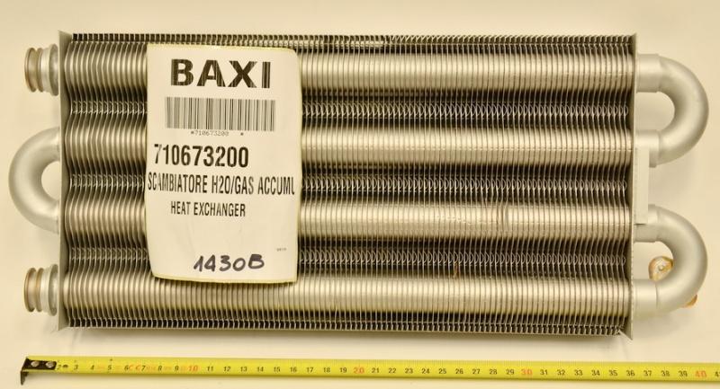 Теплообменник baxi nuvola 3 comfort Кожухотрубный теплообменник Alfa Laval ViscoLine VLO 40/63-6 Петропавловск-Камчатский